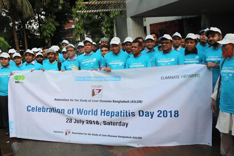 বিশ্ব হেপাটাইটিস দিবস উপলক্ষে সেমিনার অনুষ্ঠিত