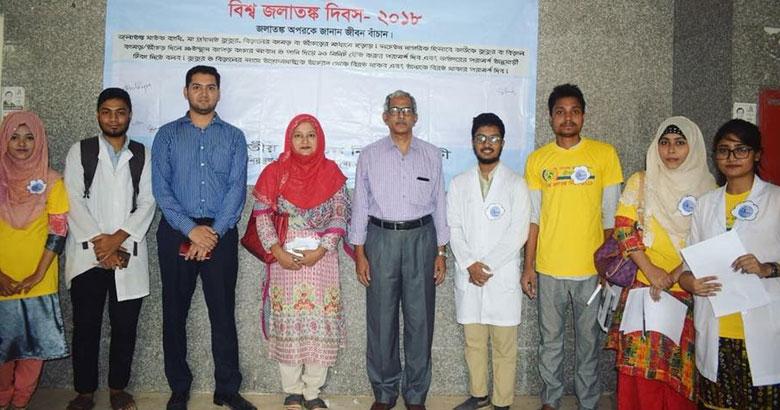 জলাতংক দিবস উপলক্ষে শহীদ তাজউদ্দিন আহমদ মেডিকেল কলেজে নানা কর্মসূচি