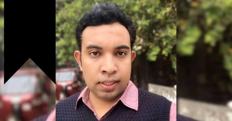 চট্টগ্রামে এক চিকিৎসকের আত্মহত্যা