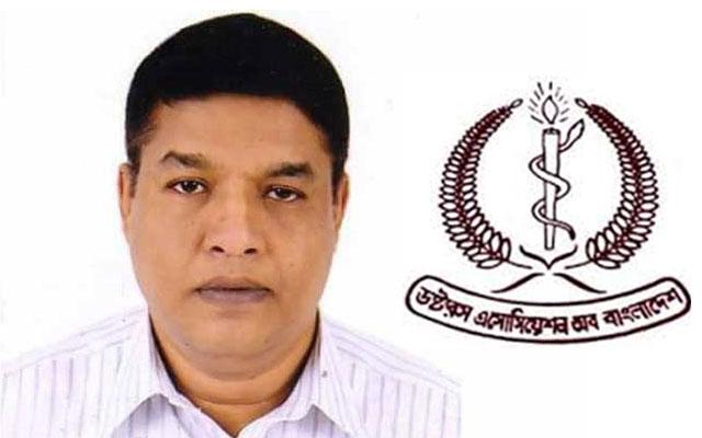 ড্যাবের কমিটি বিলুপ্ত, নতুন আহ্বায়ক কমিটি ঘোষণা