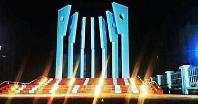 শহীদ সৈয়দ নজরুল ইসলাম মেডিকেল কলেজের শহীদ মিনার উদ্বোধন