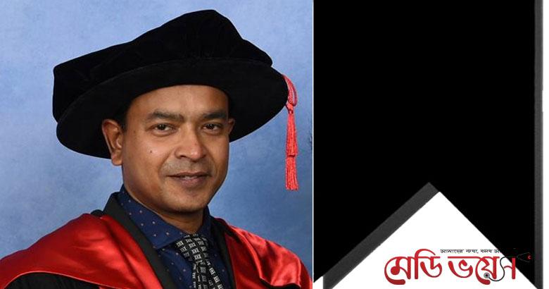 চিকিৎসক ও গবেষক ডা. মুনতাসিরুর রহমান শুভ্র আর নেই