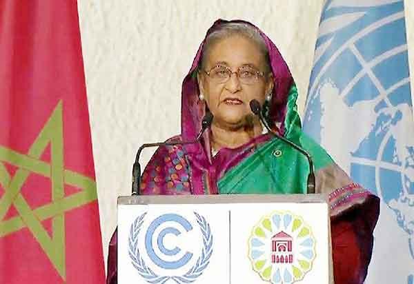 'বাংলাদেশ ক্লাইমেট চেঞ্জ ট্রাস্ট ফান্ড গঠনকারী প্রথম দেশ'