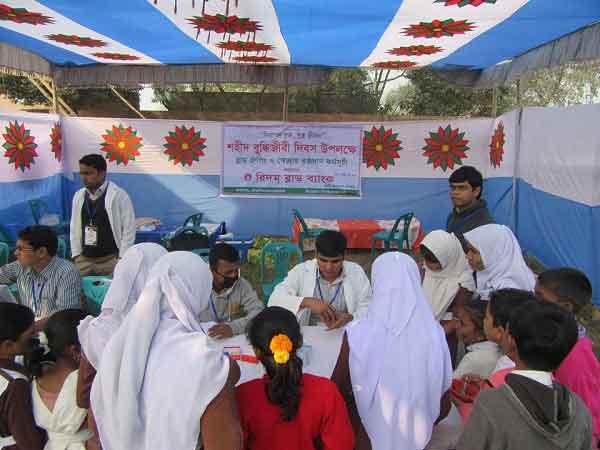 শহীদ বুদ্ধিজীবী দিবসে রিদম ব্লাড ব্যাংকের আয়োজনে ব্লাড গ্রুপিং