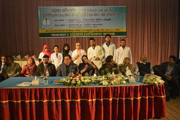 চট্টগ্রাম মেডিকেল কলেজে নতুন শিক্ষার্থীদের ওরিয়েন্টশন প্রোগ্রাম