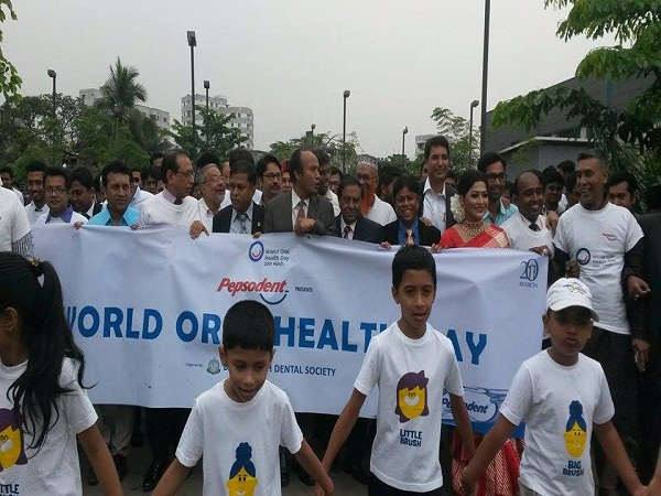"""""""ওয়ার্ল্ড ওরাল হেলথ ডে"""" পালন করেছে বাংলাদেশ ডেন্টাল সোসাইটি"""