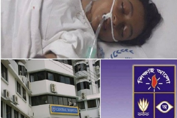 Central Hospital director held over DU student's death for wrong treatment