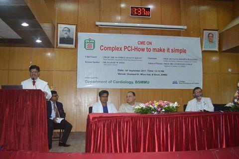 বঙ্গবন্ধু শেখ মুজিব মেডিক্যাল বিশ্ববিদ্যালয়ে হৃদরোগ বিষয়ক বৈজ্ঞানিক সেমিনার অনুষ্ঠিত